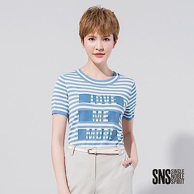SNS 愛我萬歲燙印字母條紋針織衫(2色)