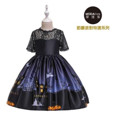 摩達客 萬聖派對變裝 兒童優雅蕾絲黑夜小禮服洋裝
