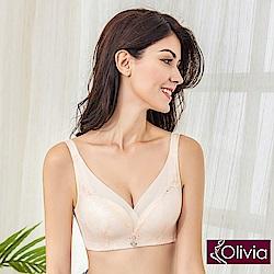 Olivia 無鋼圈親膚蕾絲刺繡超軟內衣-膚色