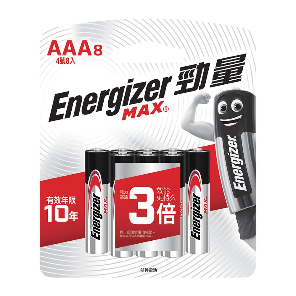 勁量  鹼性電池-4號(AAA) 8入
