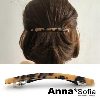AnnaSofia 簡約玳瑁一字 髮飾長夾髮夾(淺駝系)