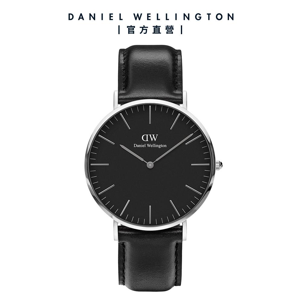 【Daniel Wellington】Classic Sheffield 40mm爵士黑真皮皮革錶 DW手錶