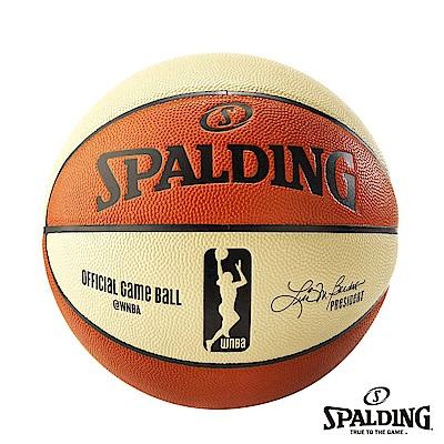 SPALDING 斯伯丁 WNBA 比賽用球 女生用球 6號