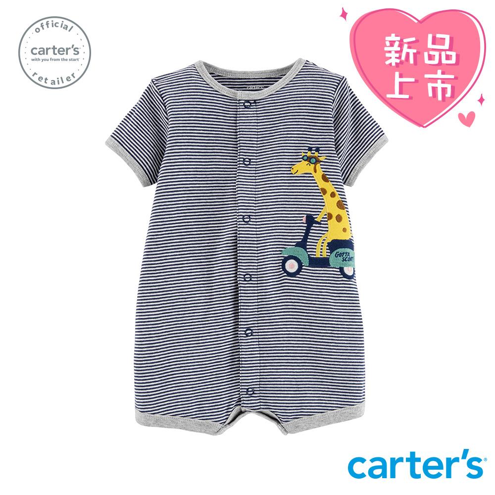 Carter's台灣總代理 長頸鹿騎車連身裝
