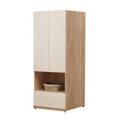 文創集 莎吉亞2.5尺衣櫃/收納櫃(吊衣桿+單抽+開放層格)-75x60x197cm免組