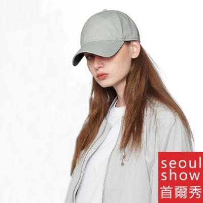[加購]Seoul Show首爾秀 素面純色遮陽帽男女四季棒球帽