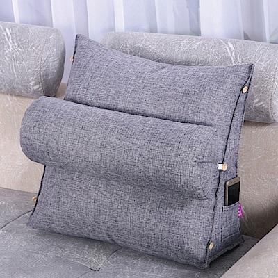 專櫃級3D舒適三角靠墊/亞麻款/多色選擇/靠枕/抱枕/坐墊
