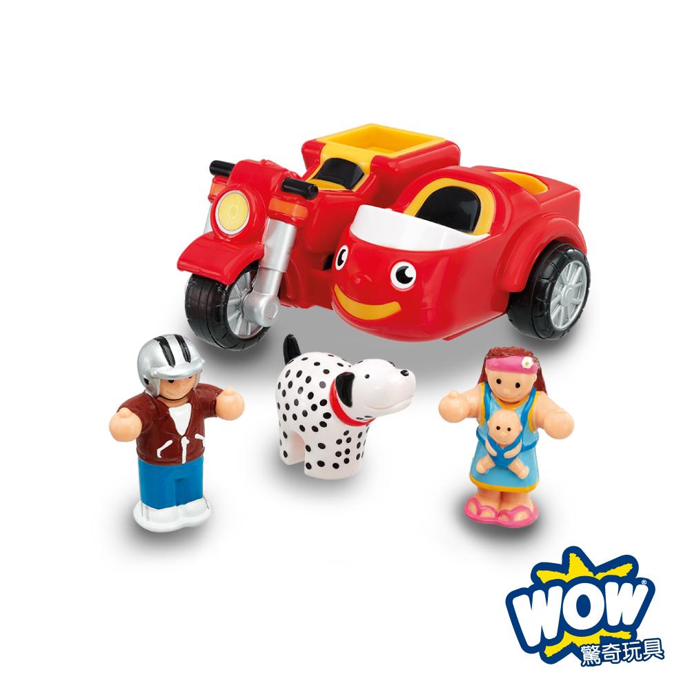 英國【WOW Toys 驚奇玩具】三輪摩托車 麥克斯