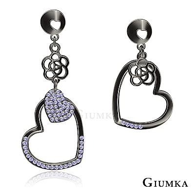 GIUMKA垂墜耳環花朵愛心不對稱(兩色任選)