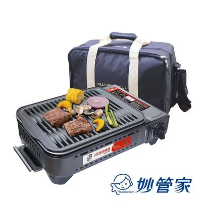 妙管家 兩用瓦斯煎烤爐附提袋 MS-8 MINI 露營戶外烤肉爐