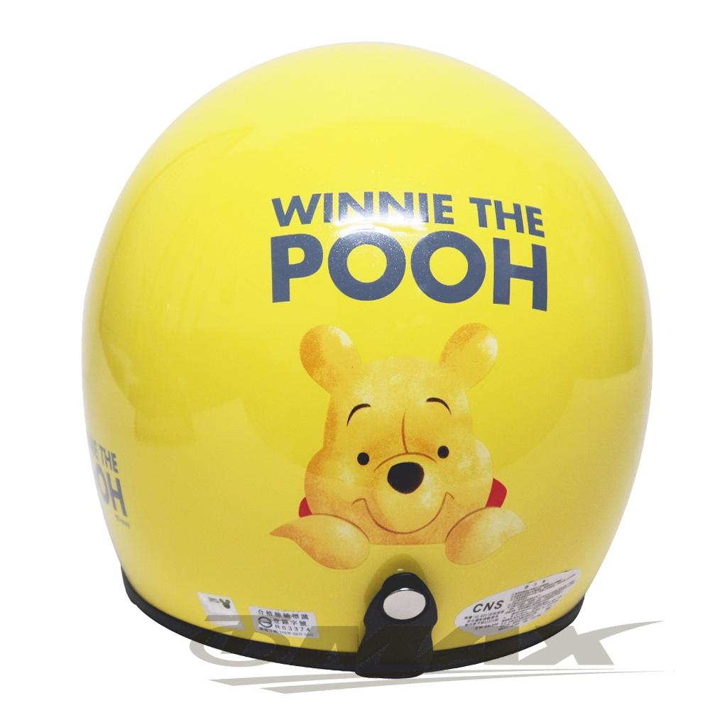 小熊維尼-2半罩式機車安全帽CA309-黃色+短鏡片+6入免洗內襯套-快