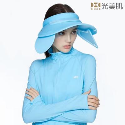 HOII光美肌-后益先進光學布-機能美膚光全方位防護遮陽帽(藍光)