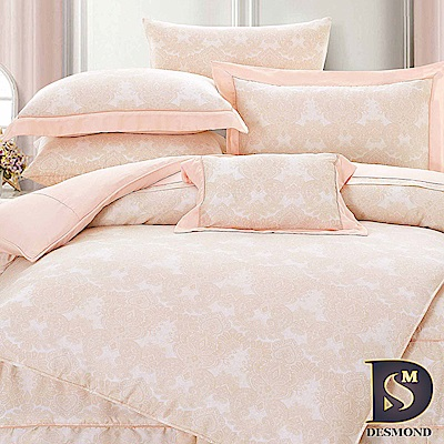 DESMOND 雙人60支天絲八件式床罩組 書蘭-粉  100%TENCEL