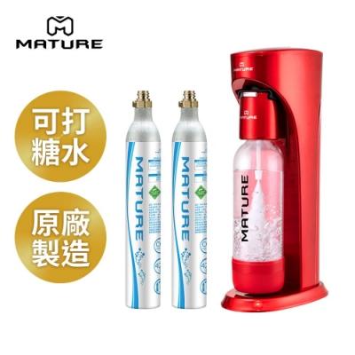 (下單折300元)MATURE美萃 Classic410系列氣泡水機-金屬紅(425g氣瓶2支)