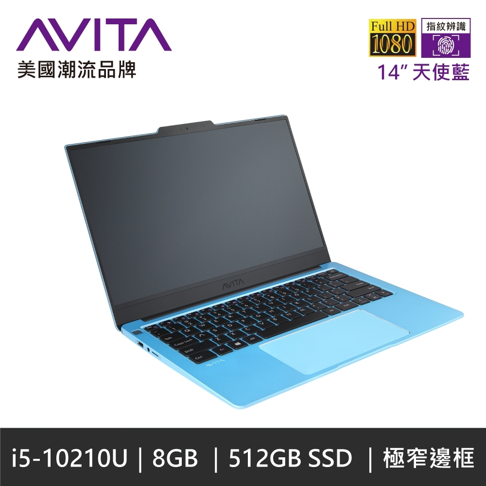 AVITA LIBER V 14吋筆電-天使藍(i5-10210U/8G/512G SSD/win10/NS14A8TWF561-AB)