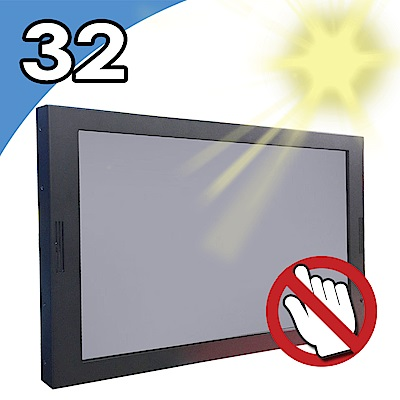 Nextech I系列 32吋 室外型 多媒體廣告播放機 (無觸控/高亮度)