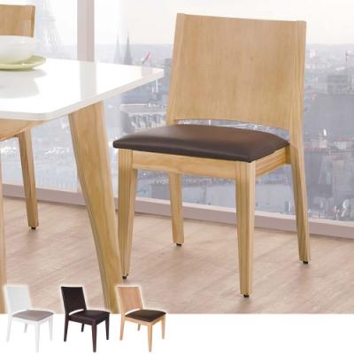 Boden-瑞恩北歐風實木餐椅/單椅(三色可選)