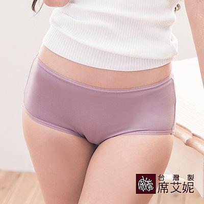 席艾妮SHIANEY 台灣製造(5件組)中大尺碼 莫代爾低腰素面內褲