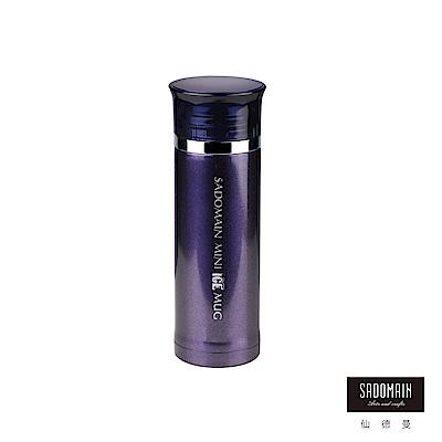 仙德曼SADOMAIN 炫彩真空環保杯300ML 紫色