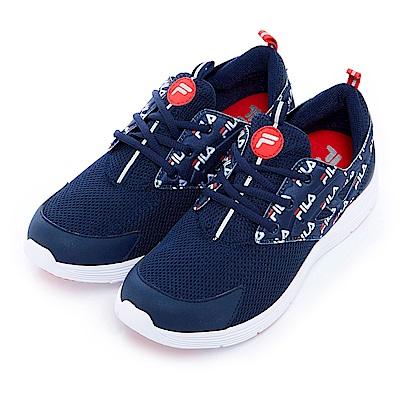 FILA 中性襪套式訓練鞋-丈青 4-X309S-312