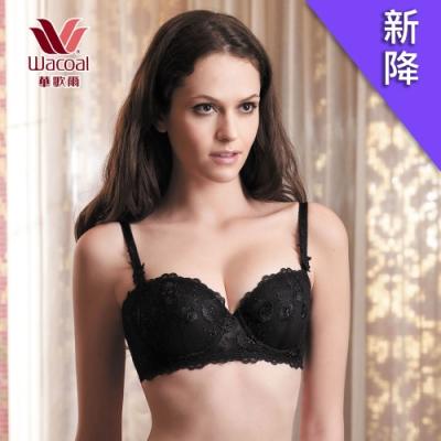 華歌爾 經典刺繡蕾絲 A-D罩杯內衣(黑) 刺繡蕾絲 集中豐胸 透氣渾圓