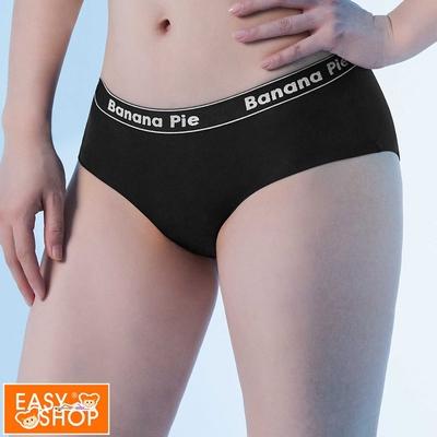 EASY SHOP-Banana Pie-IN ZERO無重力低腰平口內褲-鐵礦黑