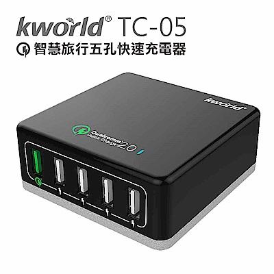 Kworld 廣寰 QC 2 . 0  智慧旅行五孔快速充電器 TC- 05