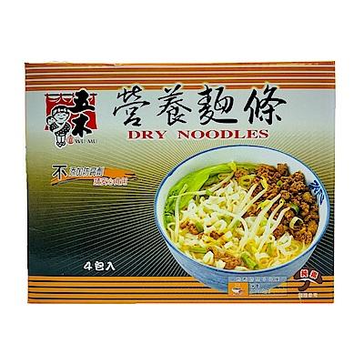 五木 營養麵條(5kg)