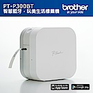 Brother PT-P300BT 智慧型手機專用藍芽標籤機