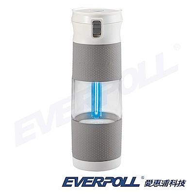 EVERPOLL愛惠浦 淨Water UV 生飲隨身瓶(簡約灰)