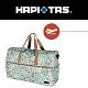 【HAPI+TAS】摺疊旅行袋(大)-薄荷綠女孩小物 product thumbnail 1