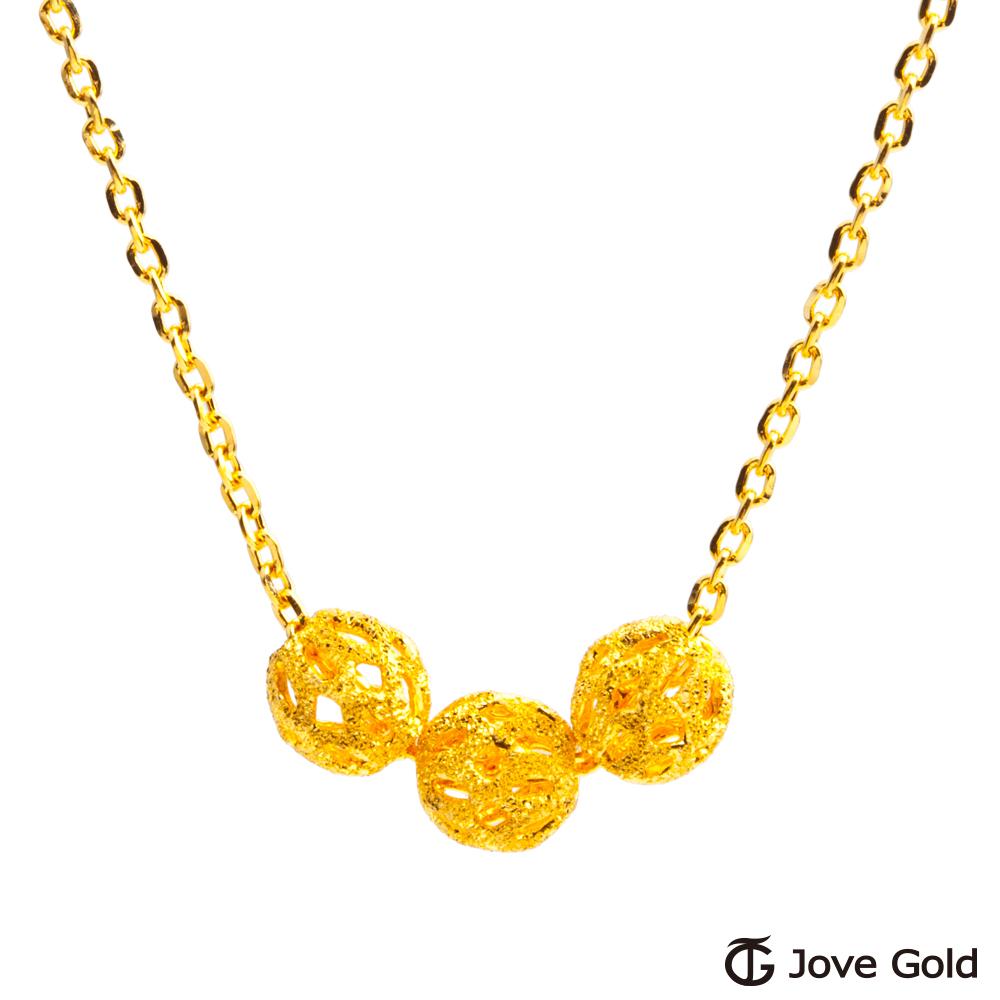 Jove Gold 漾金飾 三世情緣黃金項鍊-大