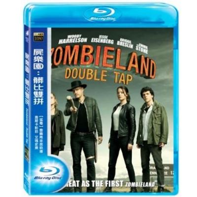 屍樂園:髒比雙拼 Zombieland : Double Tap 藍光 BD