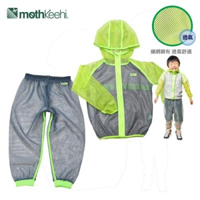 日本-mothkeehi-兒童戶外防蚊外套+褲子組
