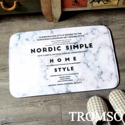 TROMSO簡單生活超柔軟地墊-M125格調大理石