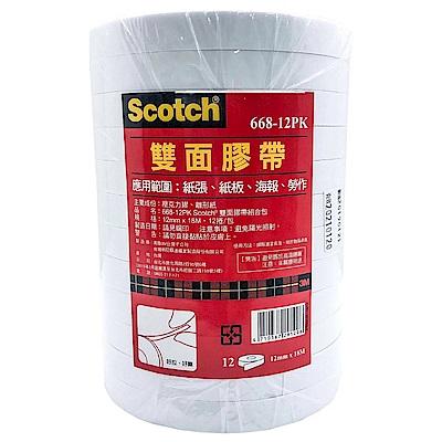 (折後$176) 3M Scotch 雙面膠帶(12捲/包)