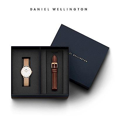 DW 手錶 官方旗艦店 32mm米蘭金屬編織錶+深棕真皮錶帶(編號01)