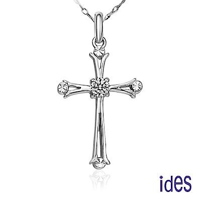 ides愛蒂思 時尚輕珠寶晶鑽項鍊/愛的信仰