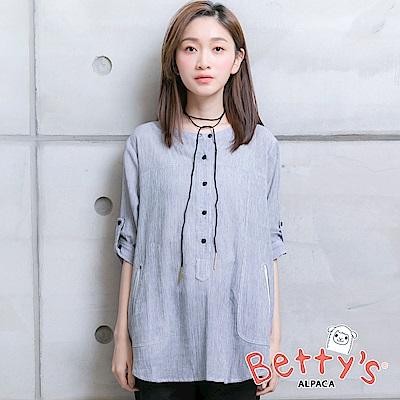 betty's貝蒂思 圓領細條紋半開襟上衣(黑色)