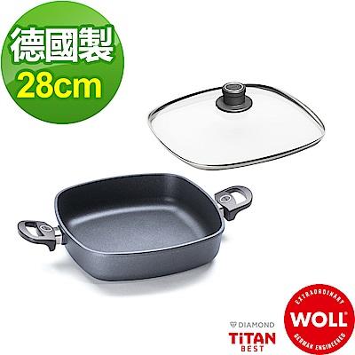德國WOLL Titan Best鈦鑽石系列28cm方型平底鍋含蓋