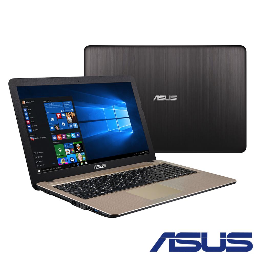 ASUS X540MB 15吋筆電 (N5000/MX110 2G/4G/500G/DVD