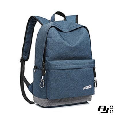 AJ.亞介 萬年不敗基本款 實用好搭後背包 藍色