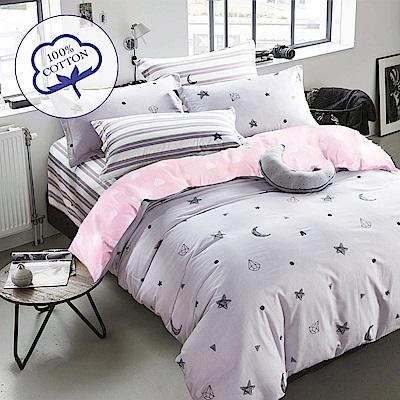 A-one - 100%純棉 雙人加大床包枕套三件組 -閃鑽石 台灣製