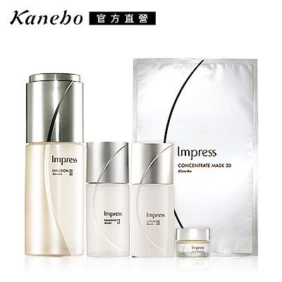 Kanebo 佳麗寶 Impress潤膚乳潤澤保濕修護組(2款任選)