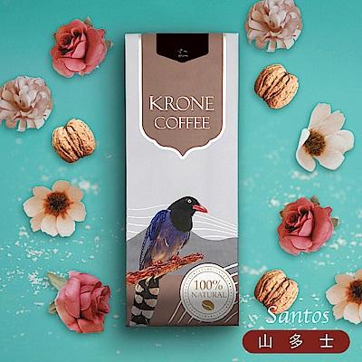 【Krone皇雀】巴西-山多士咖啡豆 (半磅 / 227g) x2包