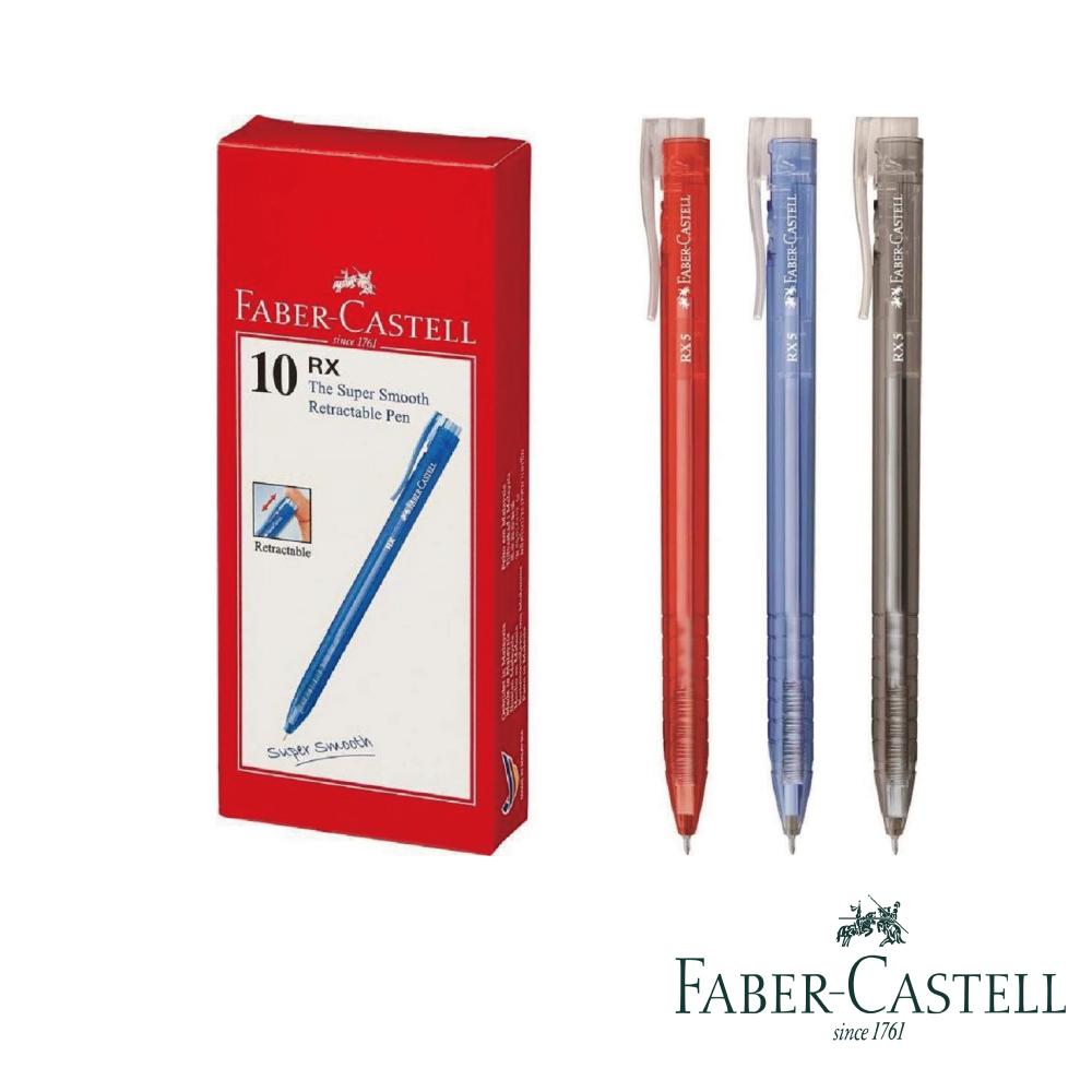 (10入x10)Faber Castell RX-5 0.5mm 辦公用 超好寫酷溜原子筆