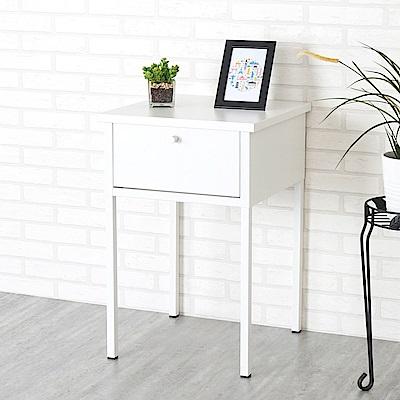 Homelike 諾伊鋼製床邊桌(象牙白)-40x40x60cm