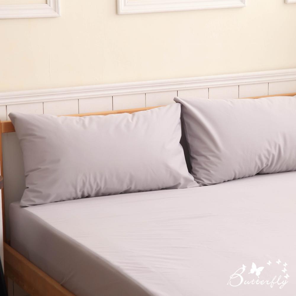 BUTTERFLY-SGS專業級認證抗菌高透氣防水保潔墊枕頭套-灰色-單件