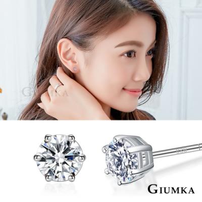 GIUMKAs925純銀耳環六爪單鑽耳釘