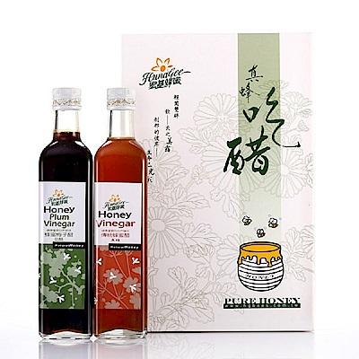宏基蜂蜜 禮盒(真蜂+吃醋)(500mlx2瓶)